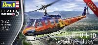 ベル UH-1D グッドバイ ヒューイ