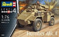 ハンバー Mk.2 装甲車