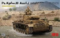 ライ フィールド モデル1/35 Military Miniature Series3号戦車J型 フルインテリア w/連結組立可動式履帯