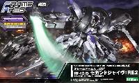 RF-12/B セカンドジャイヴ : RE2