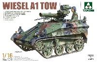 ヴィーゼル A1 TOW