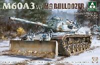 M60A3 w/M9 ドーザーブレード