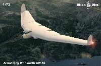 ミクロミル1/72 エアクラフト プラモデルアームストロング ホイットワース AW-52