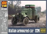 イタリア IZM 装甲車