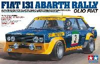 タミヤ1/20 グランプリコレクションシリーズフィアット 131 アバルト ラリー OLIO FIAT