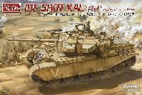 アミュージングホビー1/35 ミリタリーイスラエル国防軍 センチュリオン戦車 ショット・カル アレフ 1973