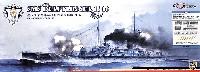 フライホーク1/700 艦船ドイツ海軍 巡洋戦艦 デアフリンガー 1916 特別版