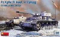 4号戦車H型 フォマーク社製 初期型 1943年6月