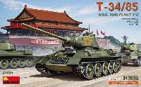 ミニアート1/35 ミリタリーミニチュアT-34/85 MOD.1945年 第112工場製