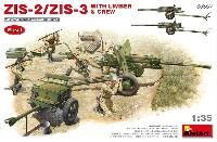 ミニアート1/35 WW2 ミリタリーミニチュアZIS-2/ZIS-3 対戦車砲 w/リンバー & クルー