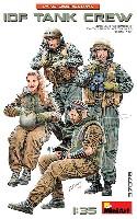 ミニアート1/35 ミリタリーミニチュアIDF (イスラエル国防軍) 戦車兵