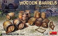 木製樽 中型