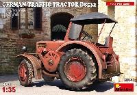 ミニアート1/35 ミニチュアシリーズドイツ トラフィック トラクター D8532