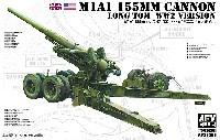 M1A1 155mm カノン砲 ロング・トム 第二次世界大戦Ver.