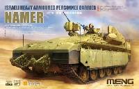 イスラエル 重装甲兵員輸送車 ナメル