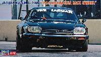 ジャグヮー XJ-S H.E TWR 1984 マカオ ギアレース ウィナー