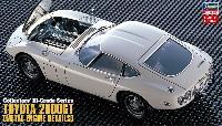 トヨタ 2000GT スーパーディテール