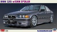 BMW 320i w/チンスポイラー