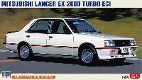 三菱 ランサー EX 2000 ターボ ECI
