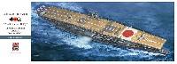 日本海軍 航空母艦 赤城 ミッドウェー海戦