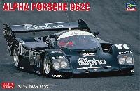 アルファ ポルシェ 962C