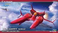 TR-5 ハーピィ ノーマ機 クラッシャージョウ