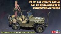 1/4トン 4×4トラック (50口径 M2機関銃装備) w/ブロンドガールズ フィギュア