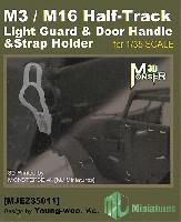 M3/M16 ハーフトラック ライトガード & ドアハンドル & ストラップホルダー