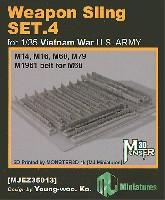 ウェポンスリングセット 4 ベトナム戦争 アメリカ陸軍 小火器用