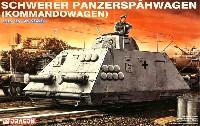ドイツ 重装甲偵察列車 指揮車型