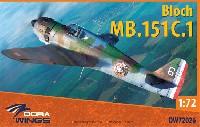 ブロック MB.151C.1