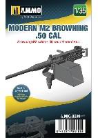 ブローニング M2 .50cal (現用)