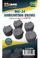 MG34用 ドラムマガジン