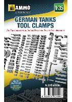 アモアクセサリードイツ 戦車用工具クランプ