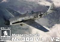 ブレンガン1/144 Plastic kits (プラスチックキット)メッサーシュミット Me309V1/V2