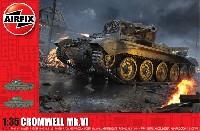 クロムウェル Mk.4 巡航戦車