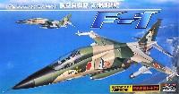 航空自衛隊 支援戦闘機 F-1 迷彩型紙シート付き