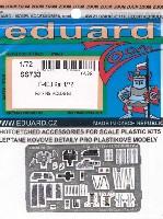 エデュアルド1/72 エアクラフト用 カラーエッチング ズーム (SS-X)F-4EJ改 ズーム エッチングパーツ (ファインモールド用)