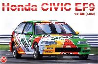 NuNu1/24 レーシングシリーズホンダ シビック EF9 1992 TI サーキット・英田 Gr.A 300km レース