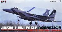 航空自衛隊 F-15J イーグル アグレッサー 飛行教導群 908号機