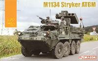 M1134 ストライカー ATGM