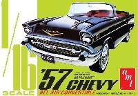 1957 シェビー ベル エア コンバーチブル