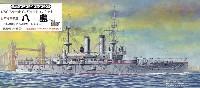 日本海軍 戦艦 八島 メタル製 28cm榴弾砲付き (限定生産品)