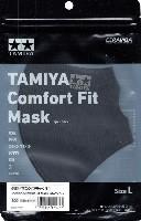 タミヤ マスク ブラック L