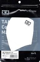 タミヤタミヤ カスタマーサービス 取扱品タミヤ マスク ホワイト L