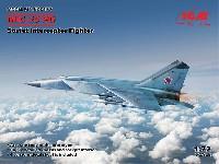 ICM1/72 エアクラフト プラモデルMiG-25PD