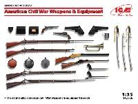 アメリカ 南北戦争 武器 & 装備セット