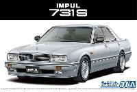 インパル Y31 シーマ 731S '89