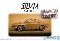 ニッサン CSP311 シルビア '66