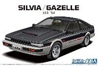 ニッサン S12 シルビア/ガゼール ターボ RS-X '84